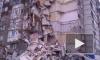 Фото и видео из Ижевска, где из-за взрыва обрушилась девятиэтажка