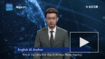 В Китае опробовали первого виртуального ведущего ТВ с ис...