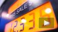 В Минфине оценили возможность роста цен на бензин ...