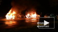 В Кемерово ночью сгорели сразу 5 автомобилей