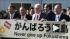 Миллиардер Уоррен Баффет инвестировал в Японию после аварии на АЭС Фукусима