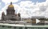 Депутаты ЗакСа отказались включать вопрос о референдуме по Исаакию в повестку