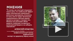 Россиянам рассказали, как не набрать лишний вес в зимний период