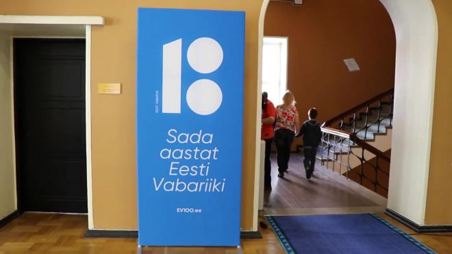 В Эстонии раскритиковали за приглашение Путина в страну
