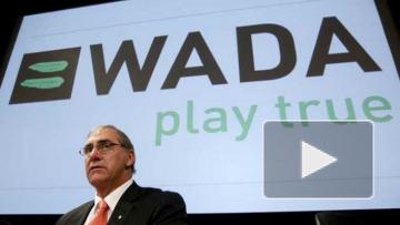 Хакеры выложили шестую часть документов из базы данных WADA