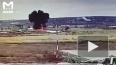 Появилось видео с моментом крушения военного вертолета ...