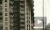 Появилось видео пожара на Марксистской улице в Москве