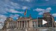 В Госдуме ответили на призыв в Германии отменить санкции...