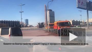 В Петербурге отмывают Московский район