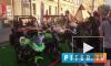 На Манежной площади состоялась свадьба байкеров