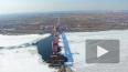 Мост Благовещенск-Хэйхэ готов к вводу в эксплуатацию