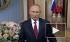Владимир Путин поздравил россиянок с 8 Марта