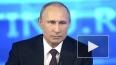 """Владимир Путин открыл """"прямую линию"""" подведением итогов ..."""