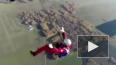 Опубликовано видео смертельного прыжка парашютиста ...