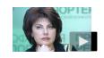 Татьяна Миткова отказалась от государственной награды ...