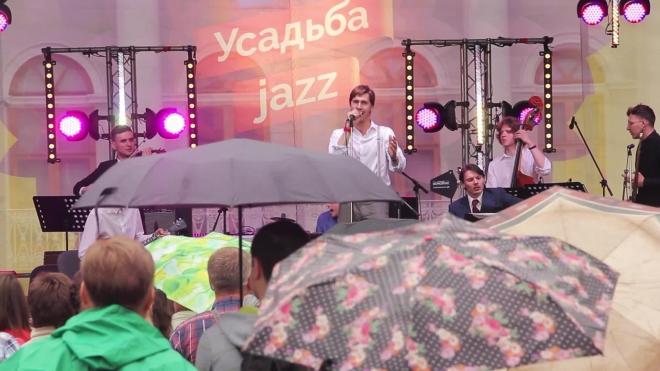 """""""Усадьба Jazz"""": Ради музыки петербуржцы мокли под дождем"""