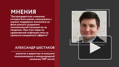 Fitch прогнозирует повышение ключевой ставки Банка России