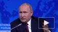Владимир Путин считает, что жизнь требует переосмысления ...