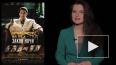 Хит-кино: гангстеры, Вин Дизель и городская ведьма