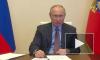 Путин заявил, что Россия обязательно победит эпидемию коронавируса