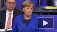 Германия вызвала российского посла на разговор из-за ...