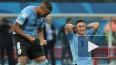 Чемпионат мира 2014:Уругвай не смог обыграть Колумбию ...
