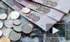Курс доллара и евро снизился более чем на 4 рубля. Госкомпании начинают продавать валюту