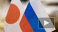 Косово поддержало антироссийские санкции. Япония вводит ...