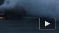 В Смоленске горит иномарка, пожар сняли на видео
