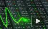 Российский рынок акций закрыл торги сильнейшим падением за два года