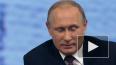 Главный раввин Польши ответил на слова Путина об антисем...