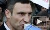 Виталий Кличко пострадал от спецназа в побоище из-за закона о языке на Украине