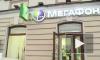 Лихие поправки Яровой разорят российских операторов связи