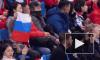 На трибунах Олимпиады 2018 в Пхёнчхане развиваются Российские флаги