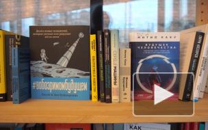 Урбанистика, космос и программирование: у Планетария 1 открылась стеклянная научно-популярная библиотека