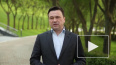 Воробьев заявил о стабилизации ситуации с коронавирусом ...