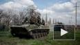 12 украинских военных перешли на сторону России