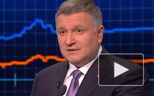 Глава МВД Украины предложил закон о коллаборантах ...