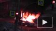 В Челябинске взорвался автомобиль с пассажирами