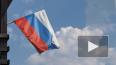 День государственного флага России: поздравления
