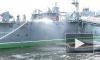 Крейсер «Аврора» сливает воду и дает крен