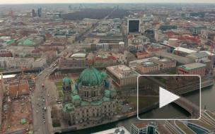 МИД вызвал посла Германии в ответ на высылку российских дипломатов