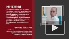 Туроператоры предупредили о росте цен и нехватке мест в отелях на юге России