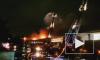Появилось видео пожара на московском складе, где погибли 7 спасателей