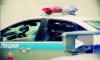 В Петербурге иномарка сбила двух мужчин на проспекте Пятилеток, они погибли