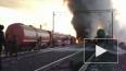 МЧС обнародовало видео пожара на месте схода нефтяных ...