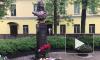 В Звенигородском сквере установили памятник первому полицейскому Петербурга