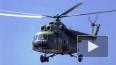 Видео воздушного хулиганства на Ми-8 попало в Сеть
