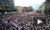 """Новое оппозиционное объединение """"Комитет 6 мая"""" готовит массовую акцию протеста"""