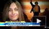 Дочь Майкла Джексона госпитализирована после попытки суицида